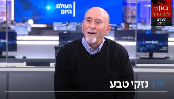 פרופ' אלון טל - ראיון בנושא ביטוח שוניות אלמוגים