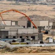 יום עיון בנושא  הסכמי גג  בישראל