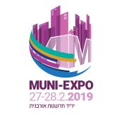 יריד החדשנות האורבנית Muni Expo 2020
