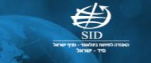 ישראל וסיוע בינלאומי