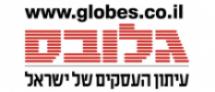 ראיון עם פרופ' יצחק הברפלד, ראש החוג ללימודי עבודה