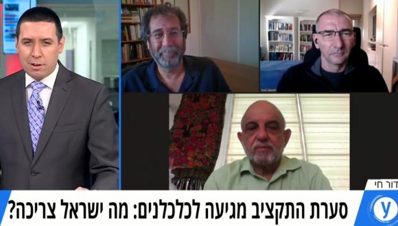 דיון בהשתתפות פרופ' דן בן-דוד באתר YNET