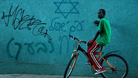 ערב עיון: מדיניות ההגירה והפליטים בישראל