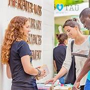 הספרייה למדעי החברה, לניהול ולחינוך