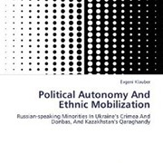 "Political Autonomy And Ethnic Mobilization - ד""ר יבגני קלאובר"