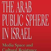 The Arab Public Sphere in Israel - אמל ג'מאל